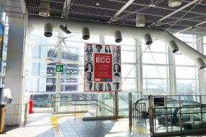 ECC_Haneda_Airport_sign_2