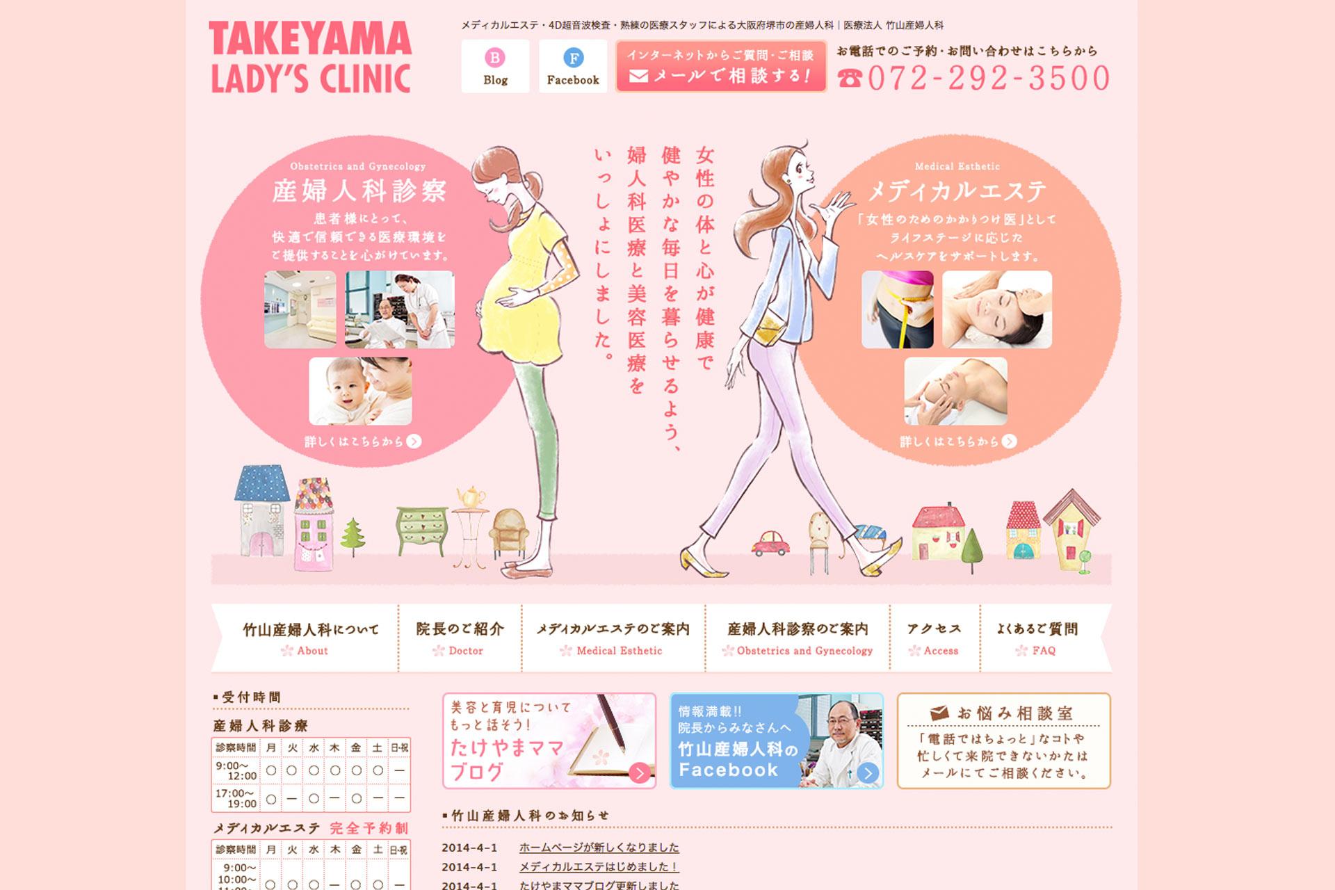 takeyama_top