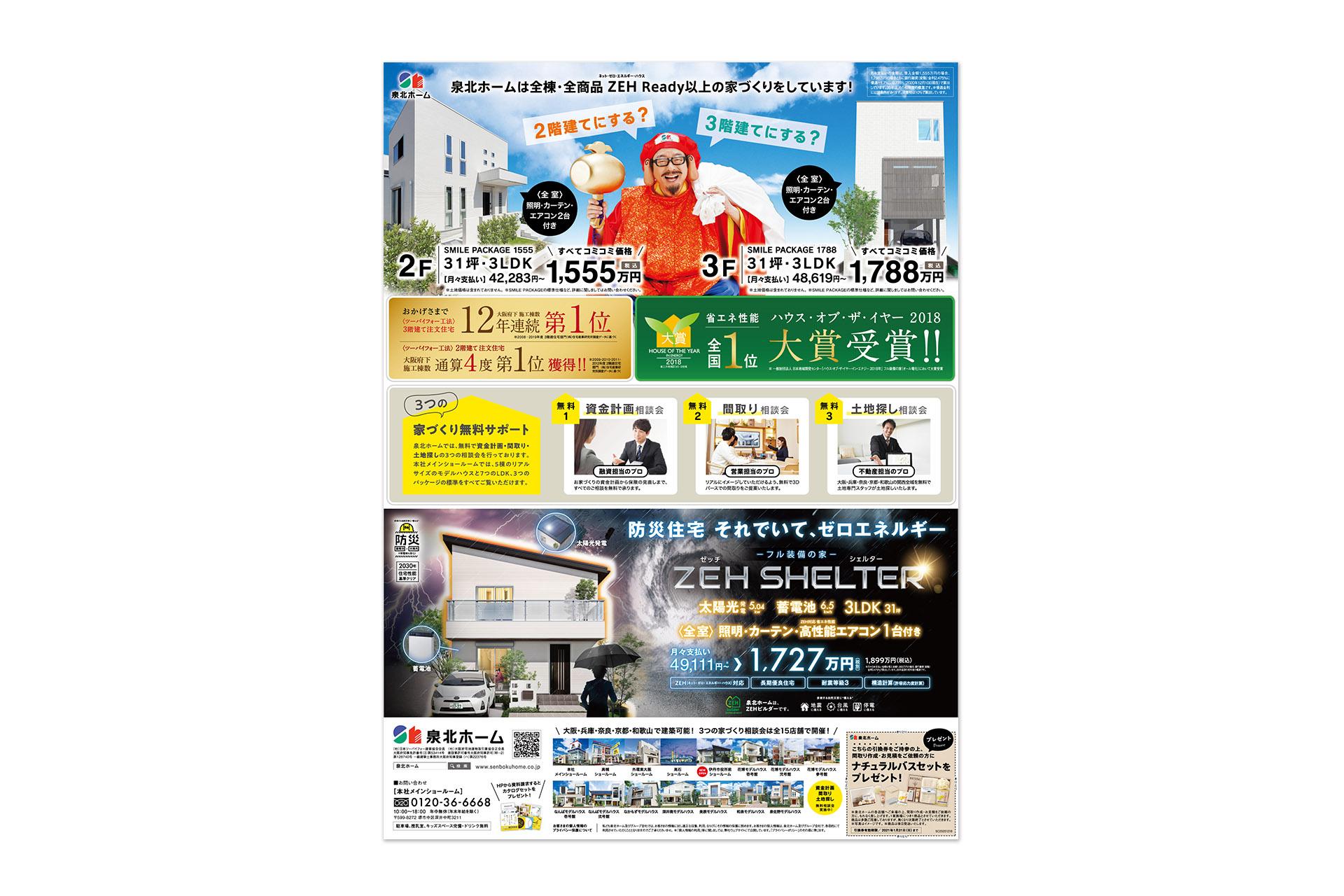 sankei_F15_4C_20201218