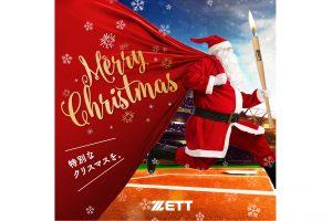 zett_01