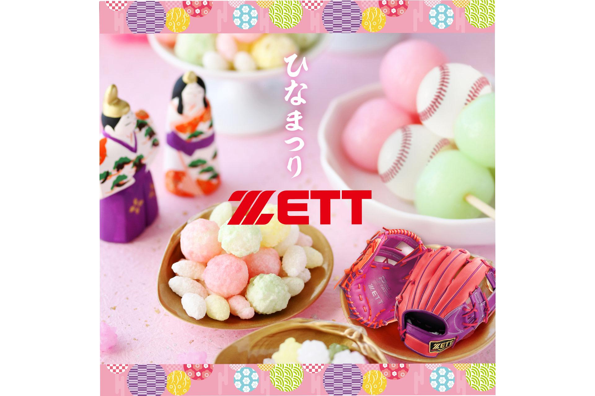 zett_04