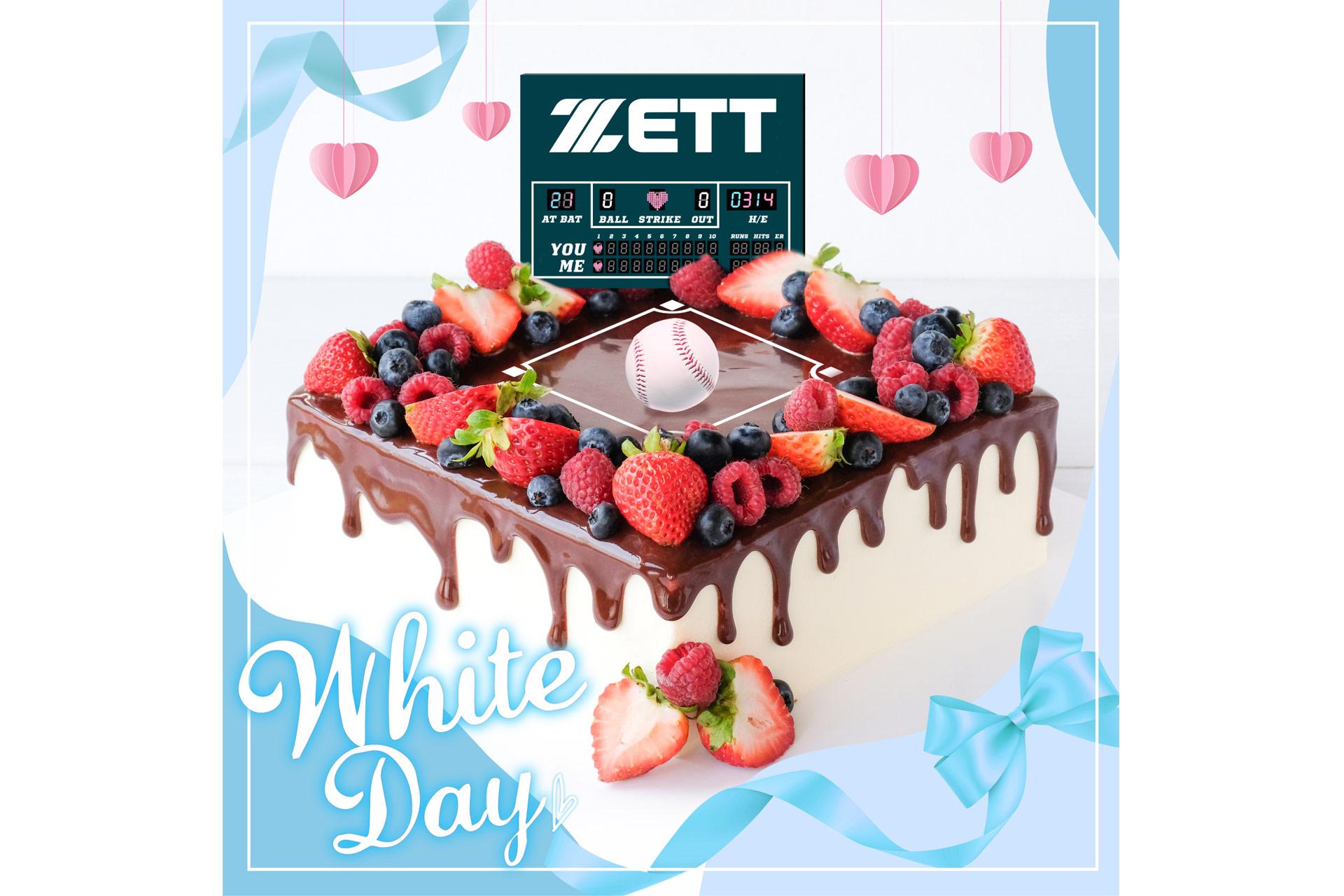 zett_05